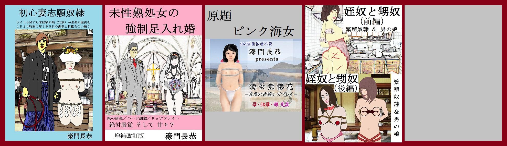 本棚71/現代の少女(と年増)next