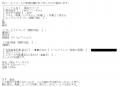 ドMなバニーちゃんまゆ口コミ1-1