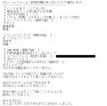ドMな奥さん日本橋店ミク口コミ1-1