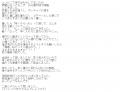 ワクワクメール相澤〇か口コミ1-2