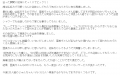 ソロモン亜美口コミ2-2