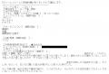 エーゲ海柴田いちご口コミ