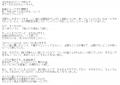 サイバープロジェクトXルビー口コミ1-2