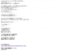 アバンチュール翔子口コミ3-2