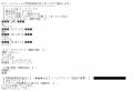 ラブココ椎名ひかる口コミ5-1