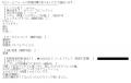 サイバープロジェクトXリリナ口コミ