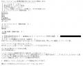 JJクラブ新栄カリナ口コミ3