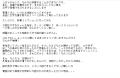 秘書コレクションスズネ口コミ2-2