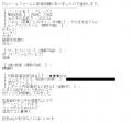 グランドステージJESSICA口コミ3