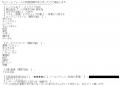 VIP東京25時ほのか口コミ6-1