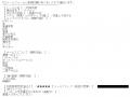 ラブココ笹倉ののか口コミ1-1