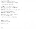 ドスケベマダム大門口コミ1-2