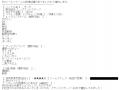 グランドステージARISA口コミ1-1