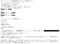 エロエロ星人Jちゃん口コミ1-1
