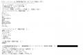 ひとづまVIPラン口コミ1-1