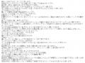 スリーピース本店み〇口コミ1-2