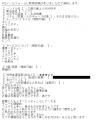 パリ3永井桃華口コミ2