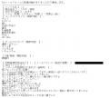 マネキン神宮店ミソノ口コミ