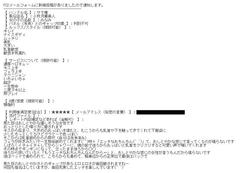 2020100102033653f.png