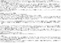 ドMなバニーちゃん池下店トウカ口コミ1-2