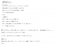 激安のラブココ与田りりあ口コミ7-2