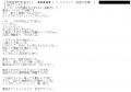 らぶりぃきゅあ口コミ3-2