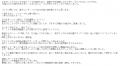 スリーピース本店あけみ口コミ13-2