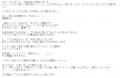 JJクラブ大曽根ヒナ口コミ2-2
