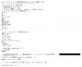らぶりぃゆあ口コミ1-1