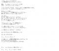 らぶりぃゆあ口コミ1-2