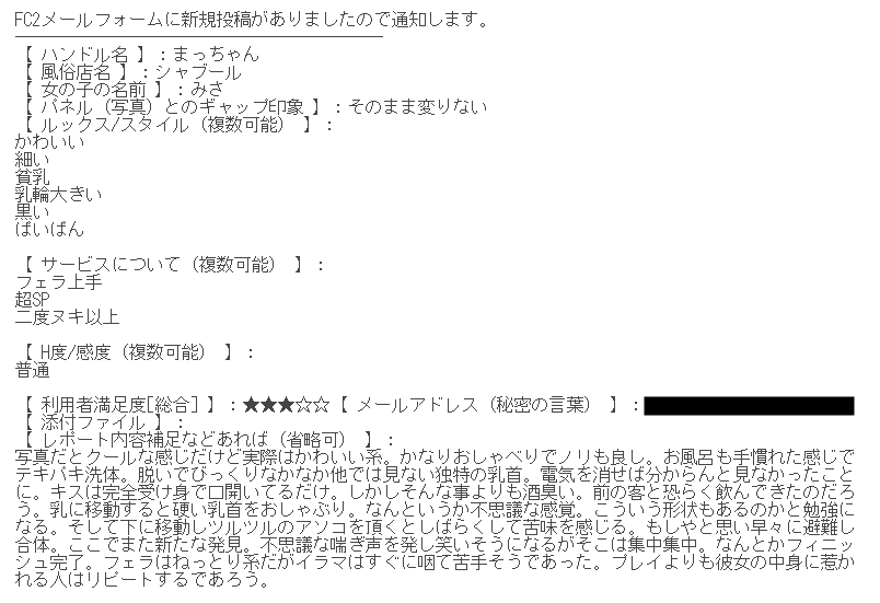 20201106192715a8f.png