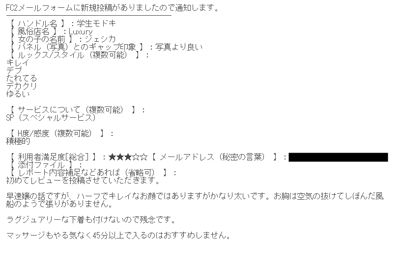 20201114220226fe5.png