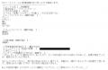 グランドステージARISA口コミ3-1