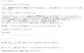 グランドステージARISA口コミ3-2