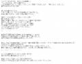 H-1グランプリ平田めいさ口コミ3-2
