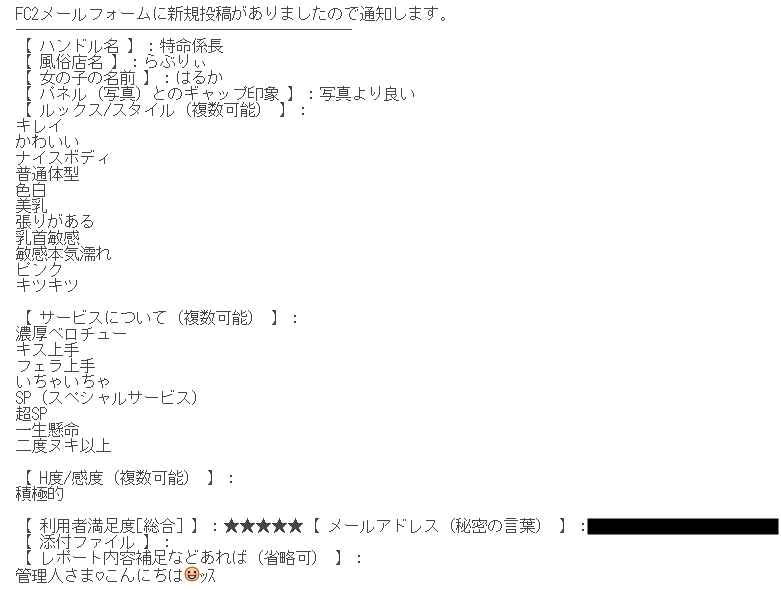 202012140932455ce.png