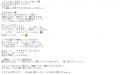 らぶりぃゆうこ口コミ4-2