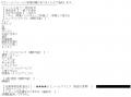 直アポ熟女ゆめな口コミ1-1
