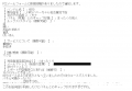 ドMなバニーちゃん池下店モナ口コミ