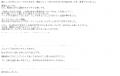 グランドステージARISA口コミ4-2