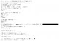 としまPart2VIP錦店まい口コミ1-1