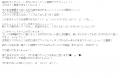 としまPart2VIP錦店まい口コミ1-2