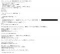 ラブボート大曽根きき口コミ1-1