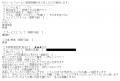 発情ミセス従順クラブ神田ミヤビ口コミ
