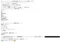 アヴァンス春日井はのん口コミ1-1