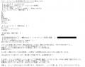 パコパコママ岐阜店ユウキ口コミ1-1