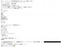 ラブココ阿部まりあ口コミ1-1
