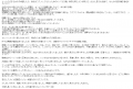 雄琴フォーナインさ〇口コミ1-2