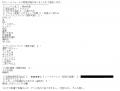 ラブココ七海ひなた口コミ1-1