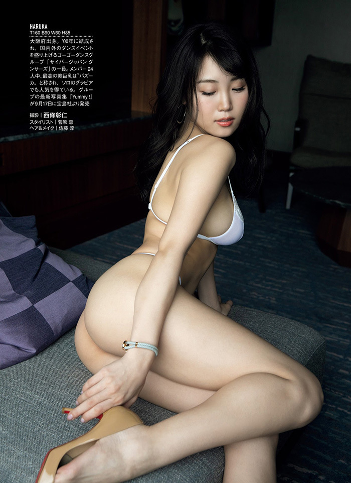 Haruka サイバージャパンダンサーズ 画像 4